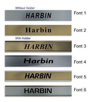 Harbin Clock Name Plate |World Time Zone City Wall clocks Sign custom Plaque